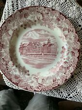 Wedgewood Havard University Limited Edition Plate