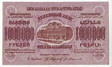 1,000,000 Rubles Million 1923 Transcaucasia Armenia Georgia Azerbaijan Russia Vf