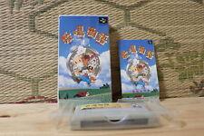 Bokujo Monogatari (Harvest Moon) w/box manual Nintendo Super Famicom SFC VG!
