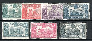 "Spain 1905 Tercentenary of Publication of Cervantes' ""Don Quixote"" vals to 50c M"