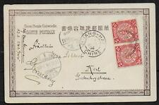 China covers 1904 PAIR on PPC Shanghai to Kiel