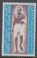 Yemen Pdr 1969 * mi.50 Mahatma Gandhi politicians politician Birthday Birthday