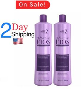 Cadiveu Plastica dos Fios # 2 Only Hair Plastic Surgery Smoothing Hair Treatment