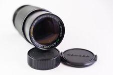 Soligor 80-200 macro f4.5 Nikon F