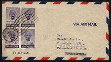 INDIA 1948 GANDHI Block of 4 3½ as Airmail Cover Front to CSR
