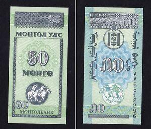 Mongolia - 50 mongo 1993 FDS/UNC  B-02