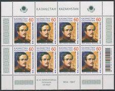 2014 Kazakhstan Cultures & Ethnicities poet M.Yu. Lermontov Mnh