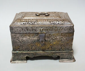 ANTIQUE QAJAR DYNASTY ARABIC ISLAMIC BOX CASKET WITH ARABIC INSCRIPTION 19TH