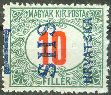 Yugoslavia SHS Croatia 1918, 10fil. Postage Due Wrong Sideways Overprint, MH
