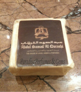 *NEW* Solid Musk Jamid Perfume Cubes x6 from Abdul Samad Al Qurashi - Top Seller