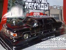1:43 GAZ-14 CHAIKA Presidential Limousine  1977 Diecast + Magazine #52  RARE