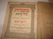 1862 Warsaw Large MISHNA KODASHIM Antique Judaica Hebrew Judaica Mishnah vintage