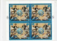 United Nations 1999 World Transport Mint Never Hinged Stamps Sheet R 18420