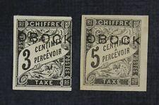CKStamps: Obock Stamps Collection Scott#J7 Thin J9 Mint H OG