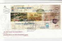 israel 1995 illustrated stamps sheet cover ref 19899