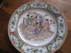 Vintage Oriental Hand Painted  Large Plate excellent condition