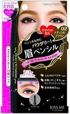 [ISEHANN KISS ME] Heavy Rotation 02 NATURAL BROWN Powder Oval Tip Eyebrow Pencil