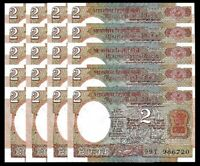 85 Uncirculated Banknotes INDIA   2  RUPEES  ND 1975-96 P 79k Letter A Sign