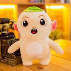 Plush Dolls Chinese Movie Toys Monster Hunt Wuba Stuffed Cute Animal Kids Gifts