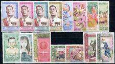 LAOS 1962 113-127A ** POSTFRISCH ohne BLOCKS (F3726