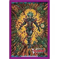 Bushiroad Sleeve Mini Vol.47 Card Fight!! Vanguard [Dark Lord of the Abyss]
