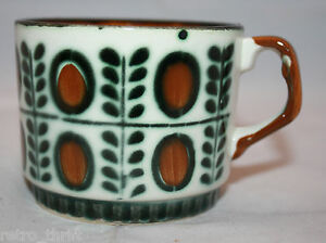 Vintage Boch Belgium In Louviere Noix Hand Painted Coffee Tea Cup Rare