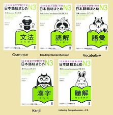 NIHONGO SO-MATOME N3 For JLPT Set (English/Korean/Chinese translation)with Track