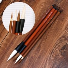 4Pcs Chinese Painting Brushes Artist Drawing Brush For Watercolor Painting Brush