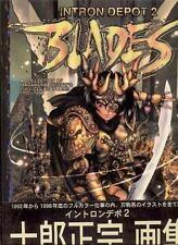 Intron Depot, Volume 2: Blades, Masamune Shirow, Good Book