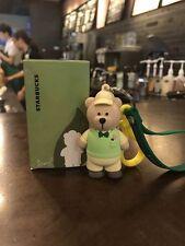 RARE NEW Limited Edition 2017 Starbucks Matcha Bear KeyChain 1pc
