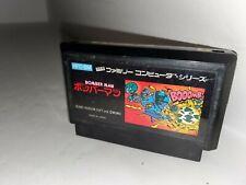 Bomber Man Game Cartridge Only for Nintendo Famicom Bomberman G89