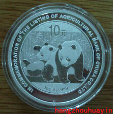 China 2010 panda 1oz silver coin-- the listing of Agricultural Bank