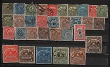 CHILE TELEGRAPH  LOT X 31 SHIELD COAT OF ARMS OVERPRINTED SHADES & POSTMARKS