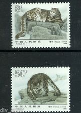 Snow Leopard set of 2 stamps mnh 1990 China T-153 Red List endangered animals