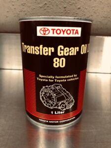 TOYOTA/LEXUS DIFFERENTIAL GEAR OIL LL 1 LITER 08885- 81085