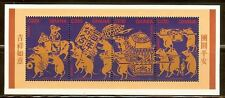 Mint Ghana Year of the Rat Souvenir sheet (MNH)