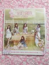 APINK - SECRET GARDEN 3RD MINI ALBUM KOREAN CD + PHOTOBOOK + PC + GIFT SNSD EXO