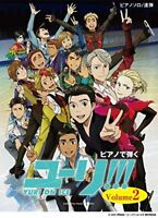 Yuri on Ice Volume 2 Piano Solo Collection Sheet Music Score Book Japanese Anime