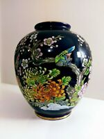 Japanese Ginger Jar Cobalt Blue