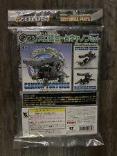 Zoids Customize Parts Cannon Tortoise