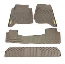 2015-2019 Chevrolet Tahoe Suburban Premium All Weather Mat Package Dune OEM GM