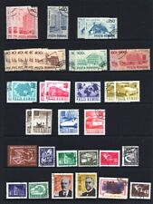 Romania Small Assortment, mixed condition (6 scans)