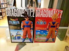 Banpresto Dragonball Z The Figure Collection Super Saiyan + Original VER Goku