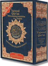 Tajweed Qur'an (Whole Quran, With Meaning Translation and Transliteration in Eng