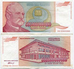 Yugoslavia 500 Billion Dinaras 1993 Europes Largest Banknote X 5 Piece Lot P137