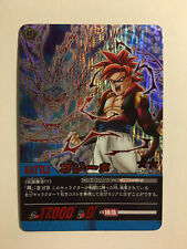 Dragon Ball Super Card Game Prism Gold DB-1038-II Version Vending Machine