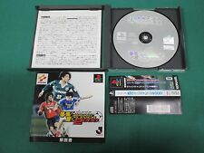 PlayStation -- J.LEAGUE WINNING ELEVEN 2000 -- PS1. JAPAN. Work. 29262