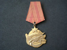 Yugoslavia army, JNA, Order of Bravery, Type I; military, medal