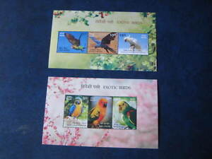 India 2016 Set of 2 Miniature Sheet on Exotic Birds- Limited Edition MNH