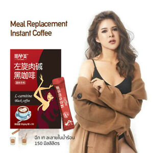 L-carnitine Black Coffee Instant Coffee for Weight Loss Grinding Coffee New US